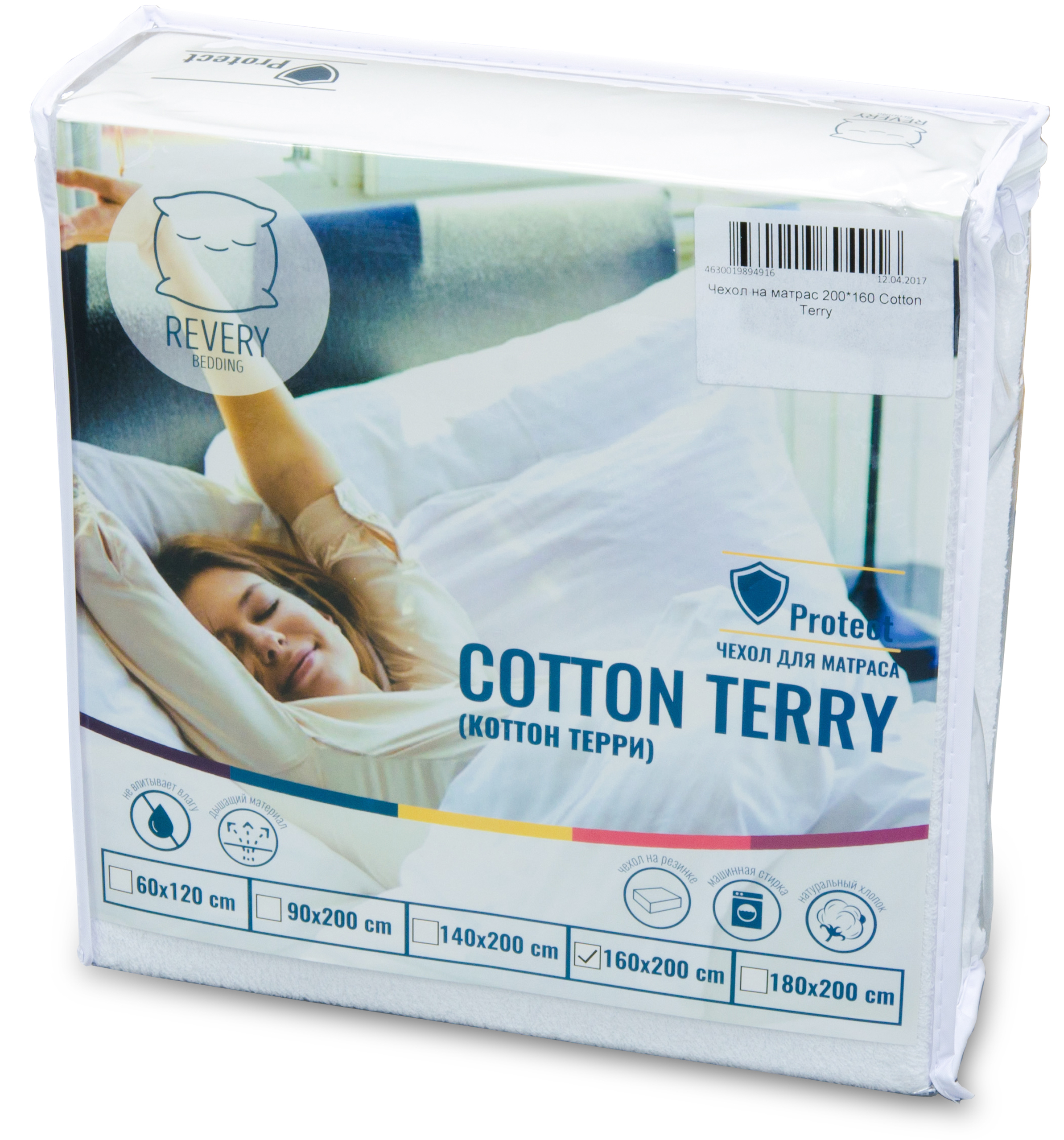 Чехол на матрас 900*2000 Cotton Terry